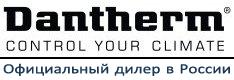 Dantherm (Дантерм) - официальный сайт. Лучшие цены на Дантерм. Бесплатная доставка по всей России.